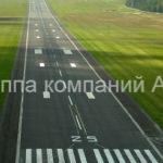 Разметка взлетно-посадочной полосы (2)