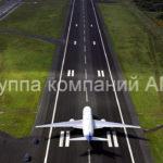 Разметка взлетно-посадочной полосы (3)