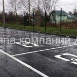 Разметка парковки для инвалидов во дворе