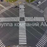 разметка перекрестков