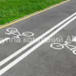 Разметка велосипедных дорожек (7)