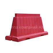 блок дорожный вкладывающийся 1,5м красный