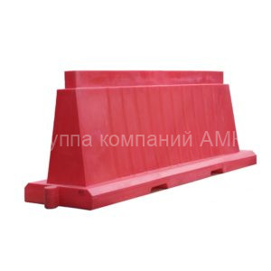 блок дорожный вкладывающийся 2м красный