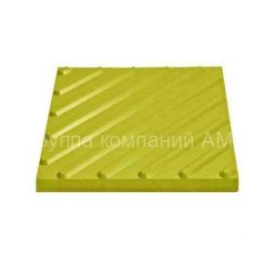 Тактильная плитка с диагональными рифами 300