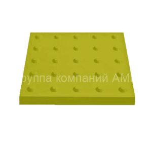 Тактильная плитка с конусообразными рифами 300