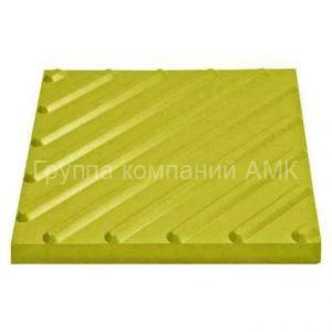 Тактильная плитка с диагональными рифами 500