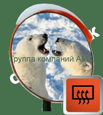 Зеркало уличное с козырьком с устройством подогрева