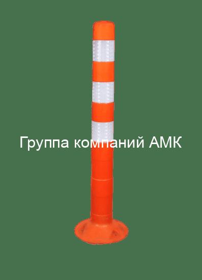 гибкий столбик 750